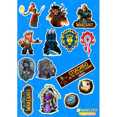 """Набор стикеров """"World of Warcraft"""""""